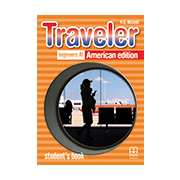 Traveller  - MM Series
