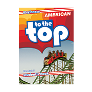 American To the Top - MM Series