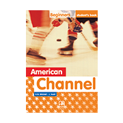 American Channel - MM Series
