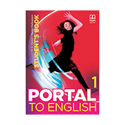Portal to English - MM Series