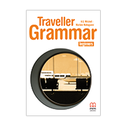 Traveller Grammar Book - MM Series