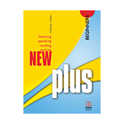 New Plus - MM Series