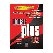 Double Plus B2 - MM Series